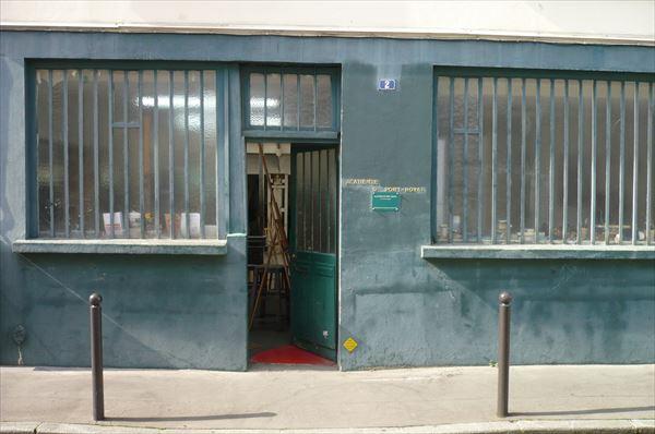 Academie de Port-Royal(閉校)